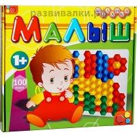 """МОЗАИКА """"МАЛЫШ"""" (100 деталей)"""