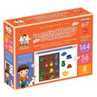 Комплект карточек с заданиями для групповых занятий с детьми от 6 до 7 лет. Знакомимся со свойствами и отношениями объектов окружающего мира.